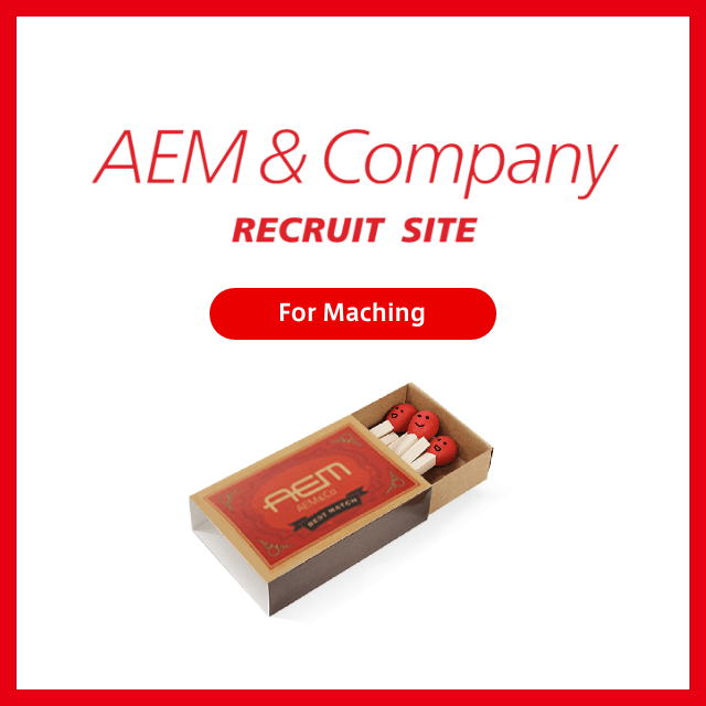 AEM&Company RECRUIT SITE for Matching