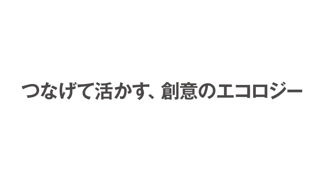 和文タグライン