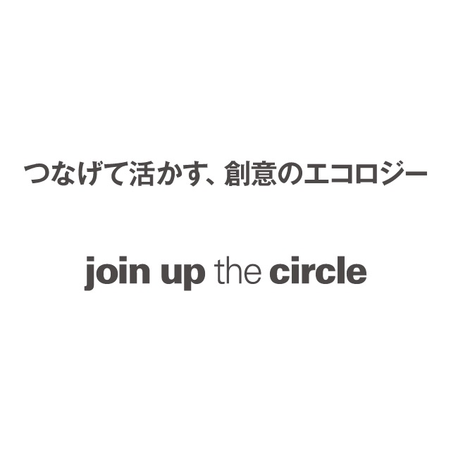 株式会社タカヤマ様日本語タグラインと、英文タグライン。