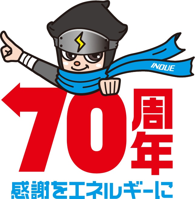 70thアニバーサリーロゴ