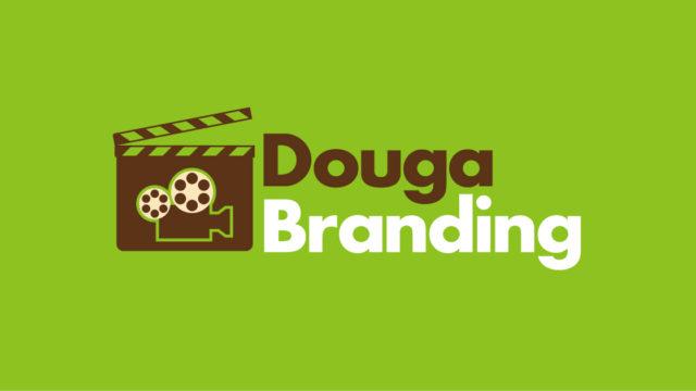 弊社オウンドメディア群の1サイトとして、『動画ブランディング専科』を新規でリリースいたしました。